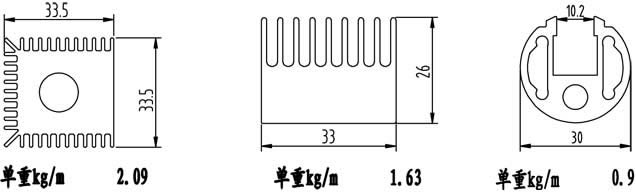 镇流器铝合金型材