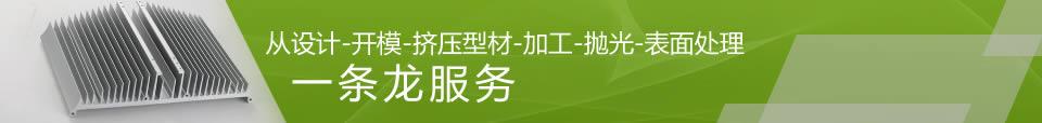 jbo竞博体育一条龙服务
