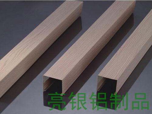 铝方管型材 方管铝型材加工