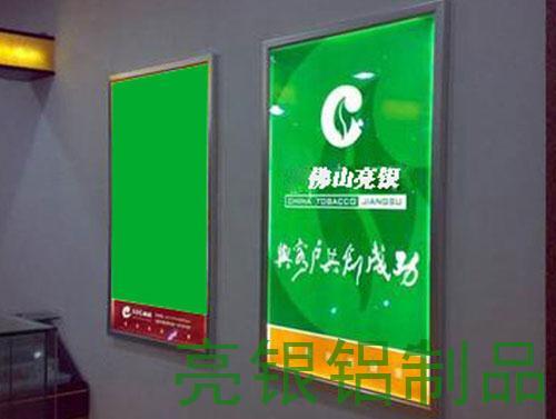 广告机灯箱铝材|灯箱铝型材加工定制厂家