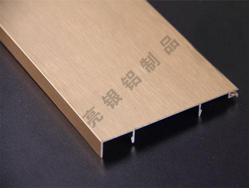 铝合金踢脚线|实木地板条|地毯扣条|地脚线铝型材